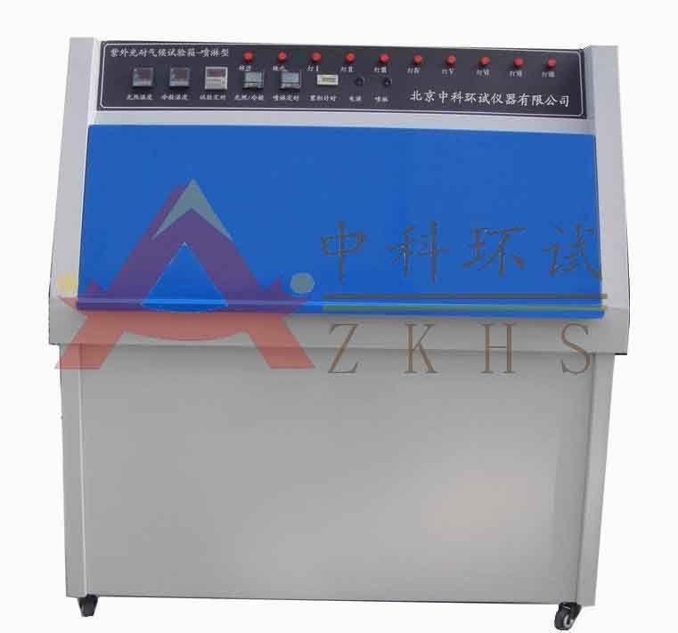 解析紫外光老化试验箱如何选择灯管测试